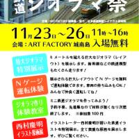 1711_ArtFactory